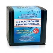 Fito+ Φυτική Κρέμα Προσώπου & Ματιών με Υαλουρονικό & Νουτριπεπτίδια 50ml