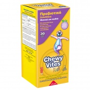 Vican Chewy Vites Kids Tummy Support 30 Προβιοτικά Ζελεδάκια