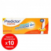 Predictor 10 Τεμάχια Predictor Express Test Σε 1 Λεπτό