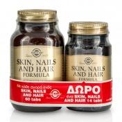 Solgar Promo Pack Skin, Nails & Hair 60tabs & ΔΩΡΟ 14tabs