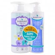 Pharmasept Promo Pack Baby Mild Bath 1Lt & ΔΩΡΟ Hygienic Shower 500ml