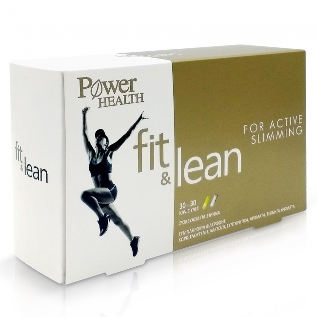 Power Health Fit & Lean For Active Slimming 60caps