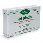 Power Health Fat Binder για τον Έλεγχο του Σωματικού Βάρους 32tabs