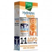 Power Health Hydrolytes Sports Ηλεκτρολύτες 20 eff tabs & ΔΩΡΟ Vitamin C 500 mg 20 eff tabs