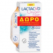 Lactacyd Oxygen Fresh Intimate Wash 200ml & ΔΩΡΟ Wipes 15 τμχ