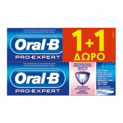Oral B Pro Expert Sensitive Protect 75ml 1+1 ΔΩΡΟ