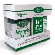 Power Health Classics Platinum Range Arthrosis Fast 20 Tabs & ΔΩΡΟ Μαγνήσιο 10 Eff.Tabs