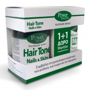 Power Health Classics Platinum Range Hair Tone Nails & Skin 30 Caps & ΔΩΡΟ Μαγνήσιο 10 Eff.Tabs