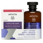 Apivita Promo Pack Healthy Hair & Nails 30caps με ΔΩΡΟ Τονωτικό Σαμπουάν Κατά της Τριχόπτωσης Για Άνδρες 250ml