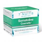 Somatoline Cosmetic Εντατικό Αδυνάτισμα 7 νύχτες Fresh Gel 250ml