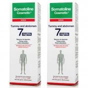Somatoline Cosmetic Man Αγωγή Κοιλιά - Μέση 7 νύχτες 250ml 1+1 ΔΩΡΟ
