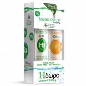Power Health Magnesium 300mg Stevia 20eff.tabs & ΔΩΡΟ Vitamin C 500mg 20eff.tabs