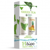Power Health Green Tea Stevia 20eff.tabs & ΔΩΡΟ Ανανάς με Βιταμίνη B12 20eff.tabs