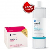 Panthenol Extra Day Cream SPF15 50ml & ΔΩΡΟ Panthenol Extra Micellar True Cleanser 3 in 1 500ml