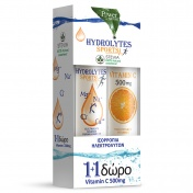 Power Health Hydrolytes Sports Stevia 20eff.tabs & ΔΩΡΟ Vitamin C 500mg 20eff.tabs