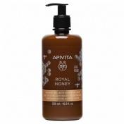 Apivita Royal Honey Κρεμώδες Αφρόλουτρο Με Αιθέρια Έλαια 500ml