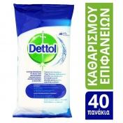Dettol Υγρά Μαντηλάκια Καθαρισμού Επιφανειών 40τμχ