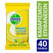 Dettol Υγρά Μαντηλάκια Καθαρισμού Επιφανειών με Άρωμα Λεμόνι & Lime 40τμχ