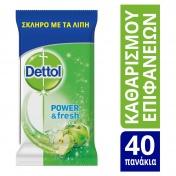 Dettol Υγρά Μαντηλάκια Καθαρισμού Επιφανειών με Άρωμα Πράσινο Μήλο 40τμχ