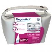 Bepanthol Antiwrinkle Cream 50ml & ΔΩΡΟ Γαλάκτωμα Σώματος 100ml σε όμορφο Νεσεσέρ