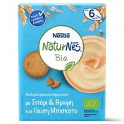 Nestle Naturnes Bio Βιολογικά Δημητριακά με Σιτάρι & Βρώμη και γεύση Μπισκότο 200gr