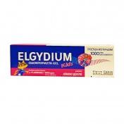 Elgydium kids Οδοντόπαστα Gel 1000PPM με γεύση Κόκκινα Φρούτα 50ml
