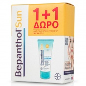 Bepanthol Sun Face Cream SPF50 50ml - PromoPack 1+1 ΔΩΡΟ