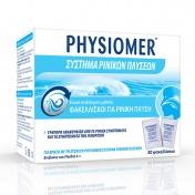 Physiomer Φακελλίσκοι για Ρινική Πλύση 30τμχ