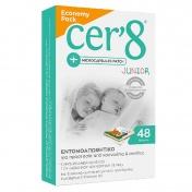 Cer'8 Εντομοαπωθητικά Αυτοκόλλητα Strip Παιδικό 48τμχ - Economy Pack