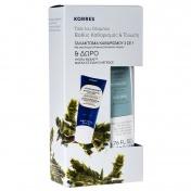 Korres Promo Pack Γαλάκτωμα Καθαρισμού Προσώπου 3 σε 1 με Τσάι του Ολύμπου 200ml & ΔΩΡΟ Hydra-Biome Probiotic Superdose Μάσκα Προσώπου 20ml