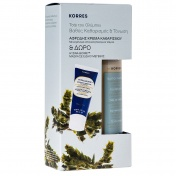 Korres Promo Pack Αφρώδης Κρέμα Καθαρισμού με Τσάι του Ολύμπου 200ml & ΔΩΡΟ Hydra-Biome Probiotic Superdose Μάσκα Προσώπου 20ml