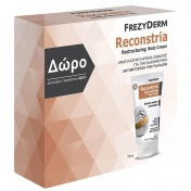 Frezyderm Reconstria Cream 75ml & 40ml ΔΩΡΟ