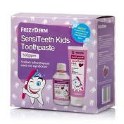 Frezyderm Promo Pack SensiTeeth Kids Toothpaste 3+ age 500ppm 50ml & ΔΩΡΟ SensiTeeth Kids Mouthwash 100ml