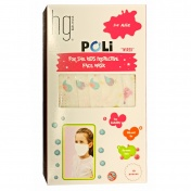 HG Poli Παιδικές Μάσκες Προστασίας μιας χρήσης 3-6 ετών (για κορίτσι) 10 τμχ.