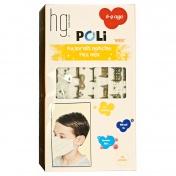 HG Poli Παιδικές Μάσκες Προστασίας μιας χρήσης 6-9 ετών (για αγόρι) 10 τμχ.