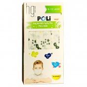HG Poli Παιδικές Μάσκες Προστασίας μιας χρήσης 9-12 ετών (για αγόρι) 10 τμχ.