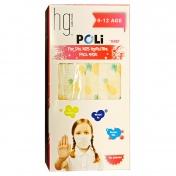 HG Poli Παιδικές Μάσκες Προστασίας μιας χρήσης 9-12 ετών (για κορίτσι) 10 τμχ.