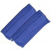 Hand M Παιδική Μάσκα Πολλαπλών Χρήσεων Υφασμάτινη 100% Βαμβακερή 2 Στρώσεων Μπλε 2τμχ.
