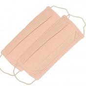 Hand M Παιδική Μάσκα Πολλαπλών Χρήσεων Υφασμάτινη 100% Βαμβακερή 2 Στρώσεων Ροζ 2τμχ.