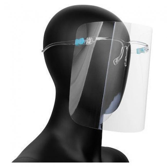 Face Shield Προσωπίδα Προστασίας Προσώπου με Σκελετό Γυαλιών Anti-Fog 1τμχ