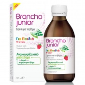 Omega Pharma Bronchojunior Σιρόπι για τον Βήχα για Παιδιά 1+ ετών 200ml