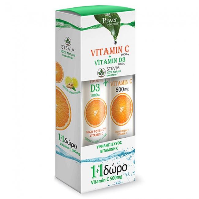 Power Health Vitamin C 1000mg + Vitamin D3 1000iu με Στέβια 24 Eff.tabs & ΔΩΡΟ Vitamin C 500mg 20 Eff.tabs