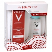 Vichy Promo Pack My Beauty Care Liftactiv Collagen Specialist SPF25 50ml & ΔΩΡΟ Purete Thermal Eau Micellaire Minerale 100ml