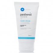 Panthenol Extra Hand Cream για Ταλαιπωρημένα & Σκασμένα Χέρια 75ml