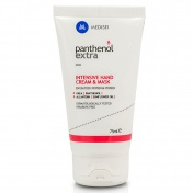 Panthenol Extra Intensive Hand Cream & Mask Ενυδάτωση Χεριών & Νυχιών 75ml