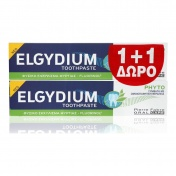 Elgydium Set Phyto Pasta 75ml 1+1 ΔΩΡΟ