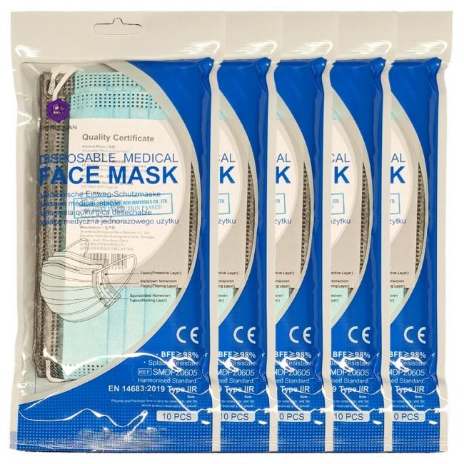 MASK Μάσκα Προστασίας Προσώπου 3ply 50τμχ
