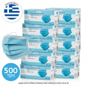 Kmask Χειρουργικές Μάσκες 3ply Medical μιας χρήσης 500 τμχ (Άδεια ΕΟΦ 81001/10-8-20, Type IIR EN 14683)