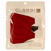 CLASSIC MASK Υφασμάτινη Μάσκα Πολλαπλών Χρήσεων (Μπορντώ)