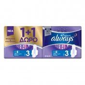 Always Always Platinum Ultra Night Size 3 6τμχ - Promo Pack 1+1 ΔΩΡΟ